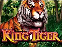 Популярный онлайн автомат Король Тигр