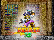 Новый автомат на деньги Пират 2